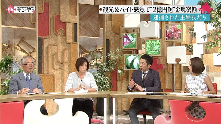tsubakihara20170604_15.jpg