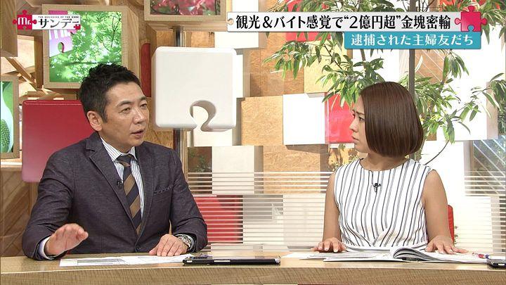 tsubakihara20170604_16.jpg
