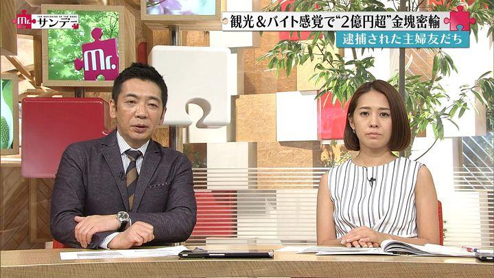 tsubakihara20170604_17.jpg
