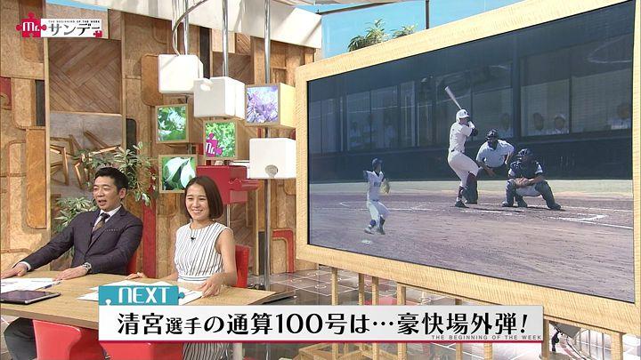 tsubakihara20170604_18.jpg
