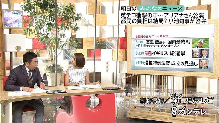 tsubakihara20170604_21.jpg