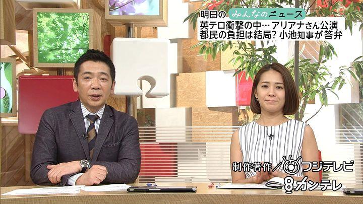 tsubakihara20170604_22.jpg