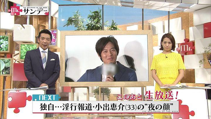 tsubakihara20170611_01.jpg