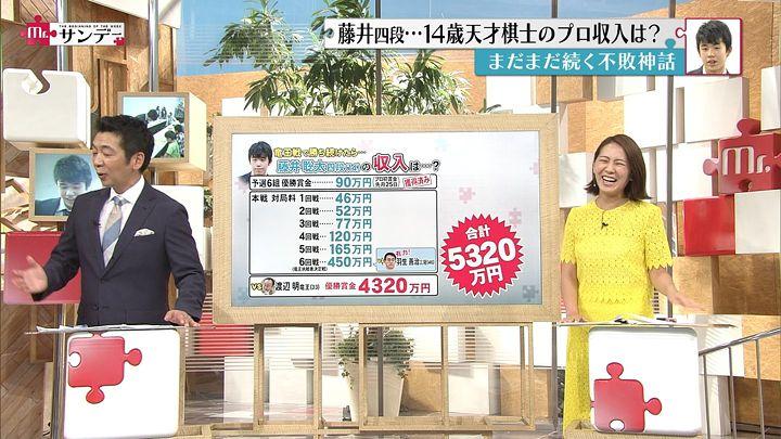 tsubakihara20170611_06.jpg