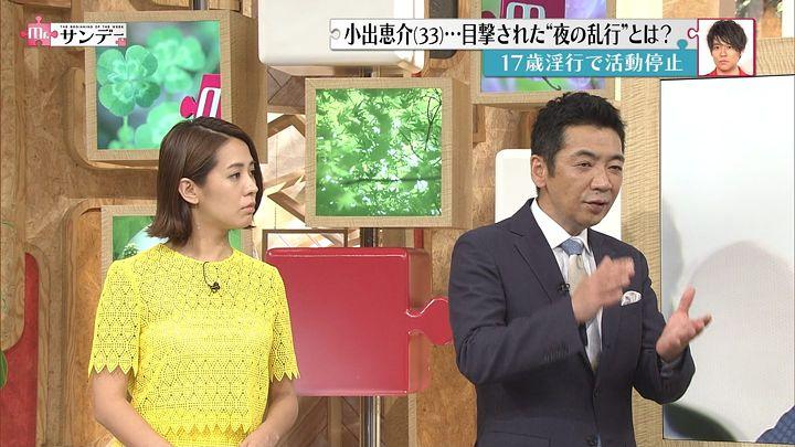tsubakihara20170611_13.jpg