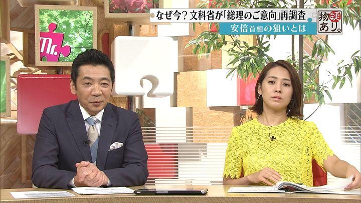 tsubakihara20170611_19.jpg