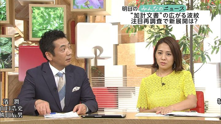 tsubakihara20170611_25.jpg