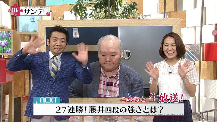 tsubakihara20170618_02.jpg