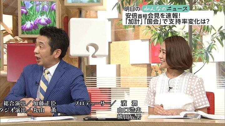 tsubakihara20170618_13.jpg