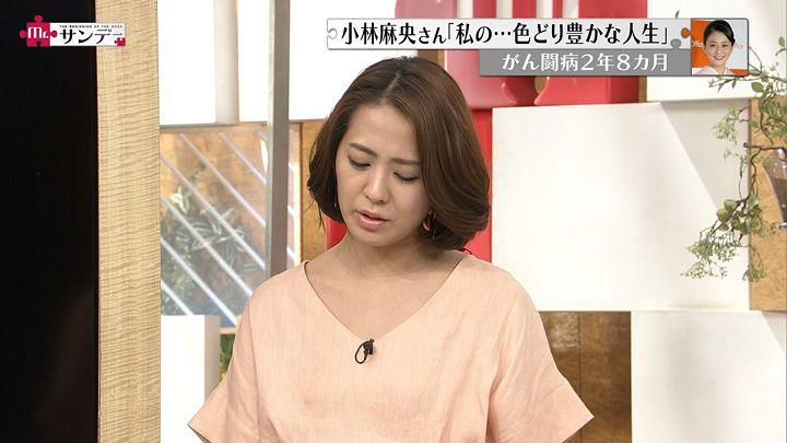 tsubakihara20170625_04.jpg
