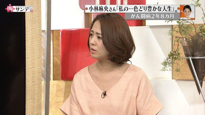 tsubakihara20170625_06.jpg