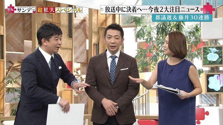 tsubakihara20170702_06.jpg