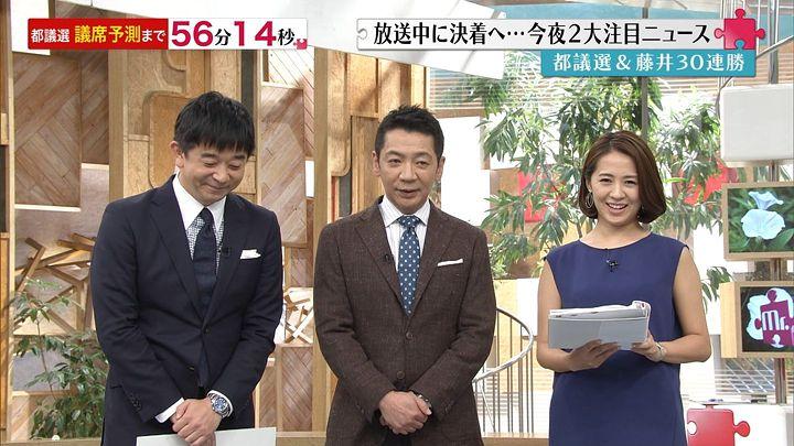 tsubakihara20170702_07.jpg