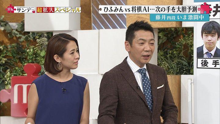 tsubakihara20170702_14.jpg