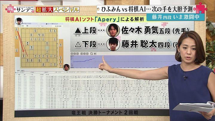 tsubakihara20170702_16.jpg