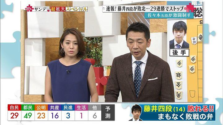 tsubakihara20170702_27.jpg