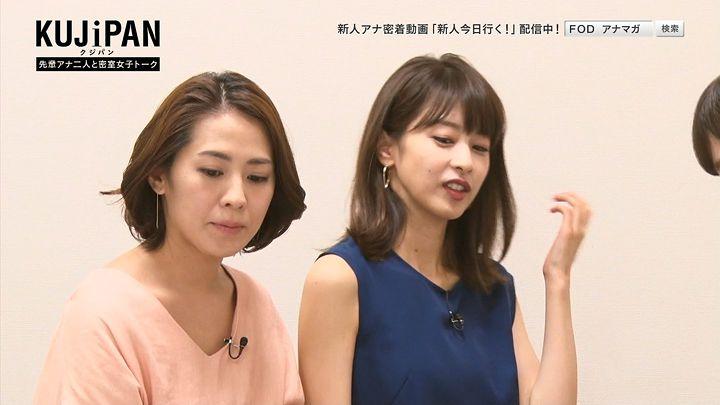 tsubakihara20170707_09.jpg