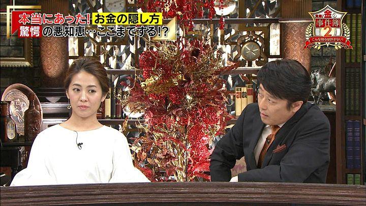 tsubakihara20170721_04.jpg