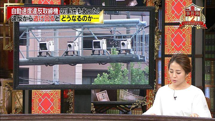 tsubakihara20170721_10.jpg