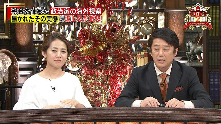 tsubakihara20170721_12.jpg