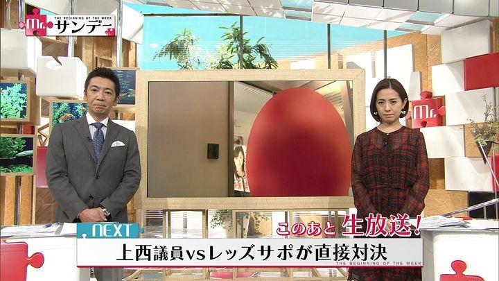 tsubakihara20170723_01.jpg