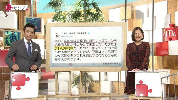 tsubakihara20170723_05.jpg