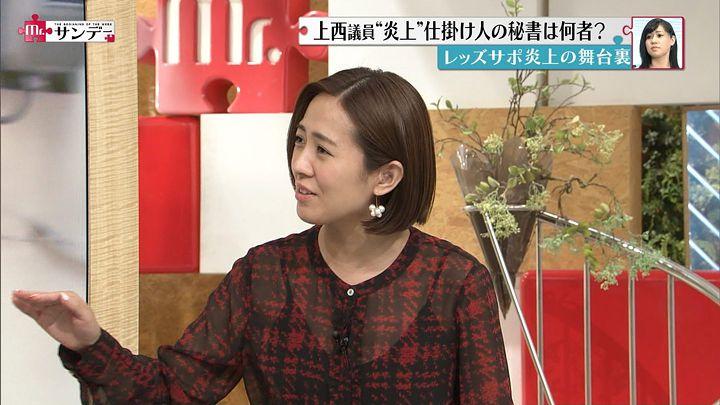 tsubakihara20170723_08.jpg