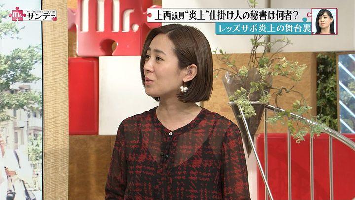 tsubakihara20170723_09.jpg