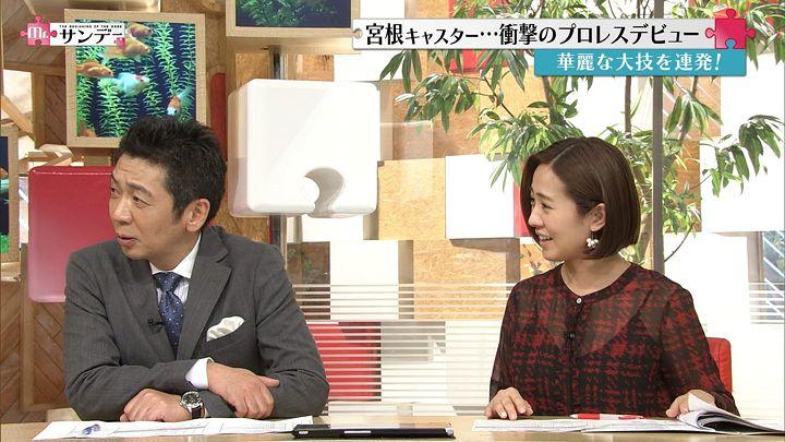 tsubakihara20170723_21.jpg