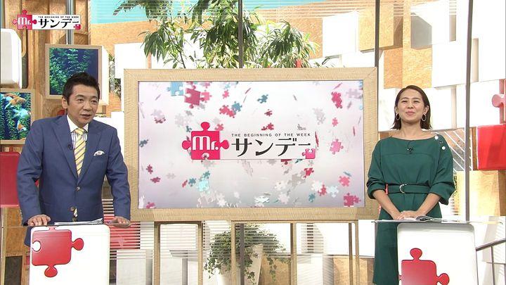 tsubakihara20170730_04.jpg
