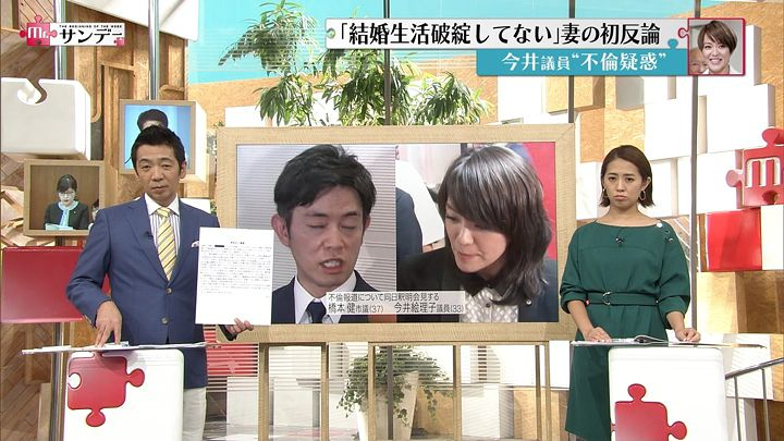 tsubakihara20170730_06.jpg