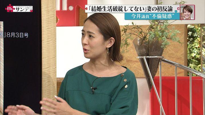 tsubakihara20170730_07.jpg