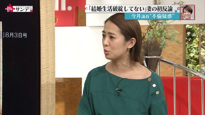 tsubakihara20170730_08.jpg