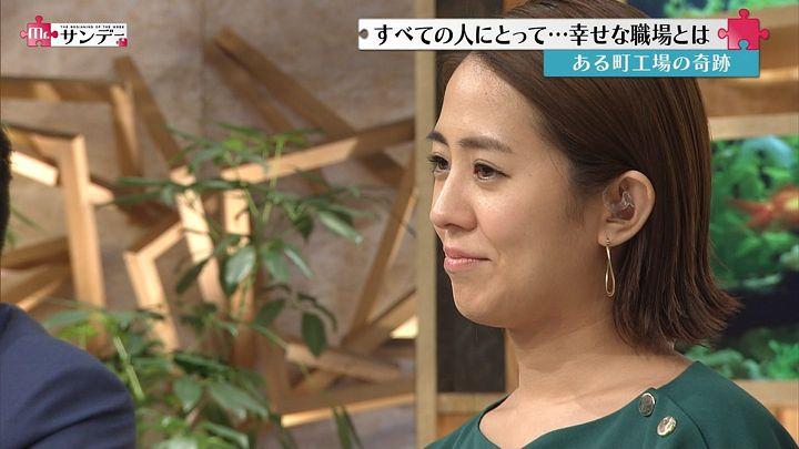 tsubakihara20170730_13.jpg