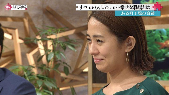 tsubakihara20170730_14.jpg
