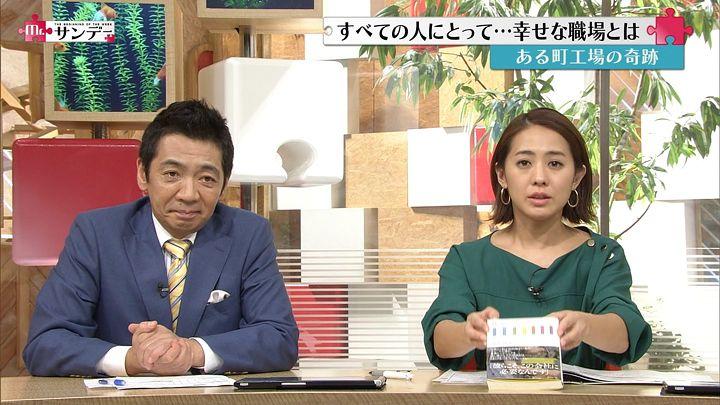 tsubakihara20170730_15.jpg