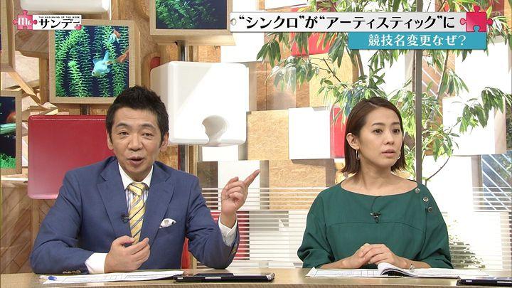 tsubakihara20170730_16.jpg
