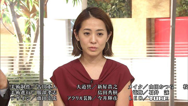 tsubakihara20170813_14.jpg