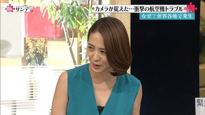 tsubakihara20170820_13.jpg