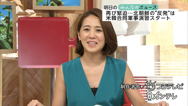 tsubakihara20170820_28.jpg