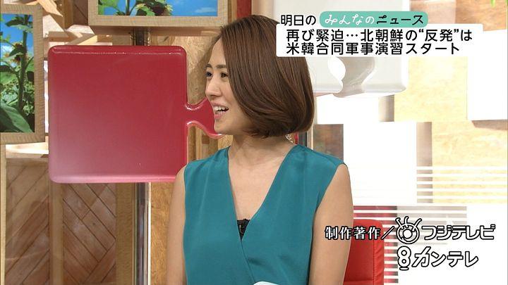 tsubakihara20170820_29.jpg