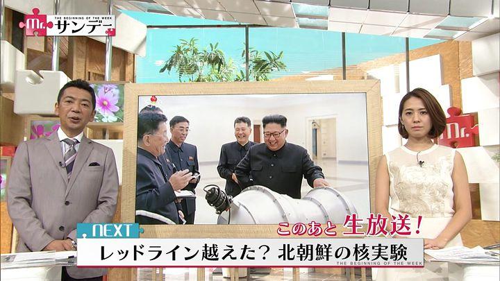 2017年09月03日椿原慶子の画像01枚目