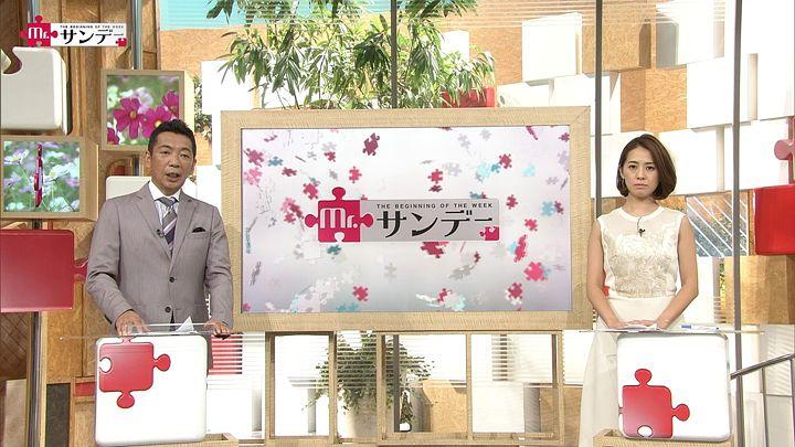 2017年09月03日椿原慶子の画像02枚目