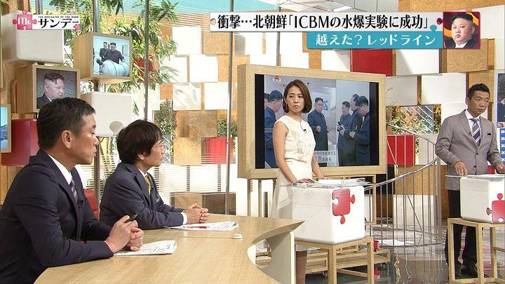 2017年09月03日椿原慶子の画像03枚目