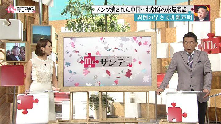 2017年09月03日椿原慶子の画像05枚目