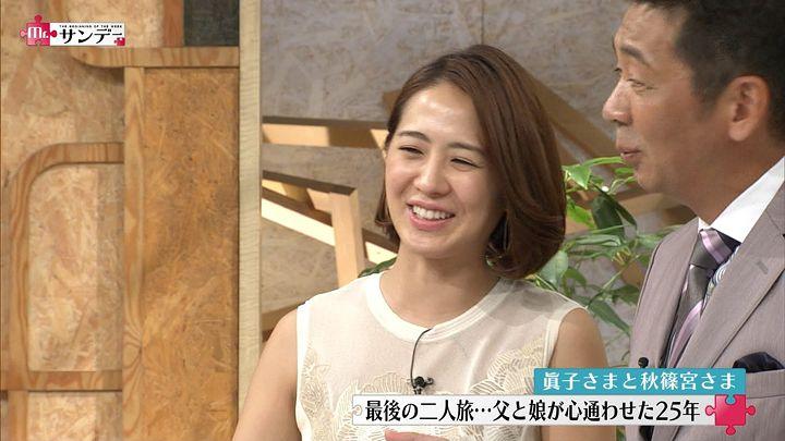 2017年09月03日椿原慶子の画像10枚目