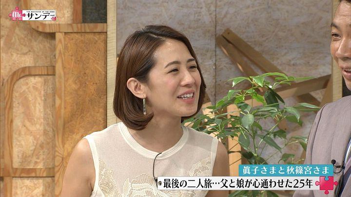 2017年09月03日椿原慶子の画像11枚目