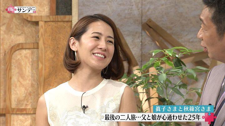 2017年09月03日椿原慶子の画像13枚目