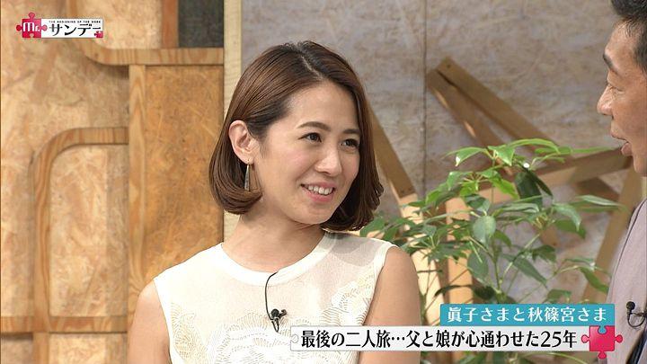 2017年09月03日椿原慶子の画像14枚目
