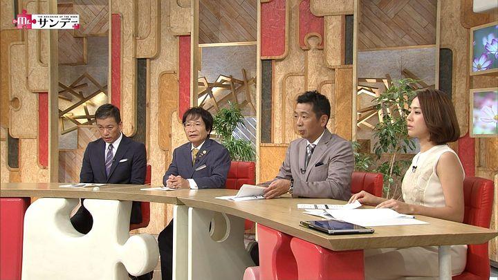 2017年09月03日椿原慶子の画像17枚目